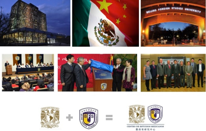 UNAM BFSU