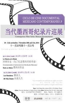 Cartel Promocional de la Muestra de Cine Mexicanos Documental.