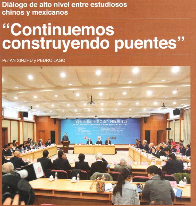 China Hoy Seminario estudios sino mexicanos