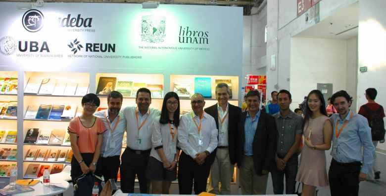 Feria Libro Beijing