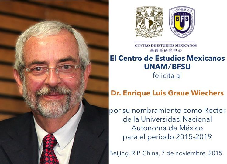 Felicitacion CEM Rector ok