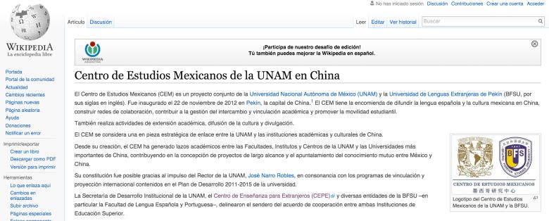 wikipedia cem