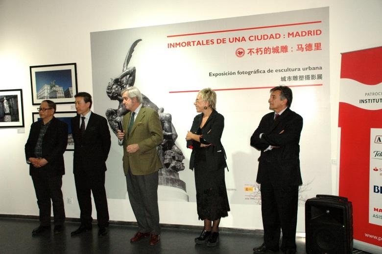 Inauguración Cervantes 1
