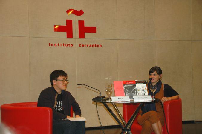 Luiselli Fan YE conferencia