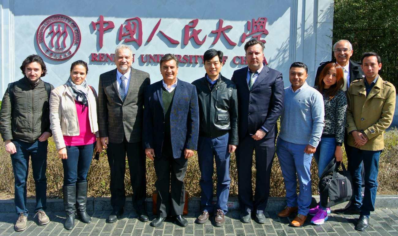 Renmin Grupal web