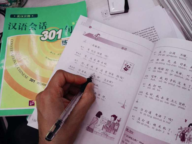Estudio Chino