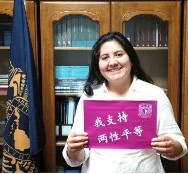 07-yo-apoyo-en-china