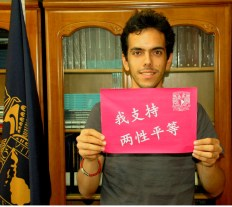 08-yo-apoyo-en-china