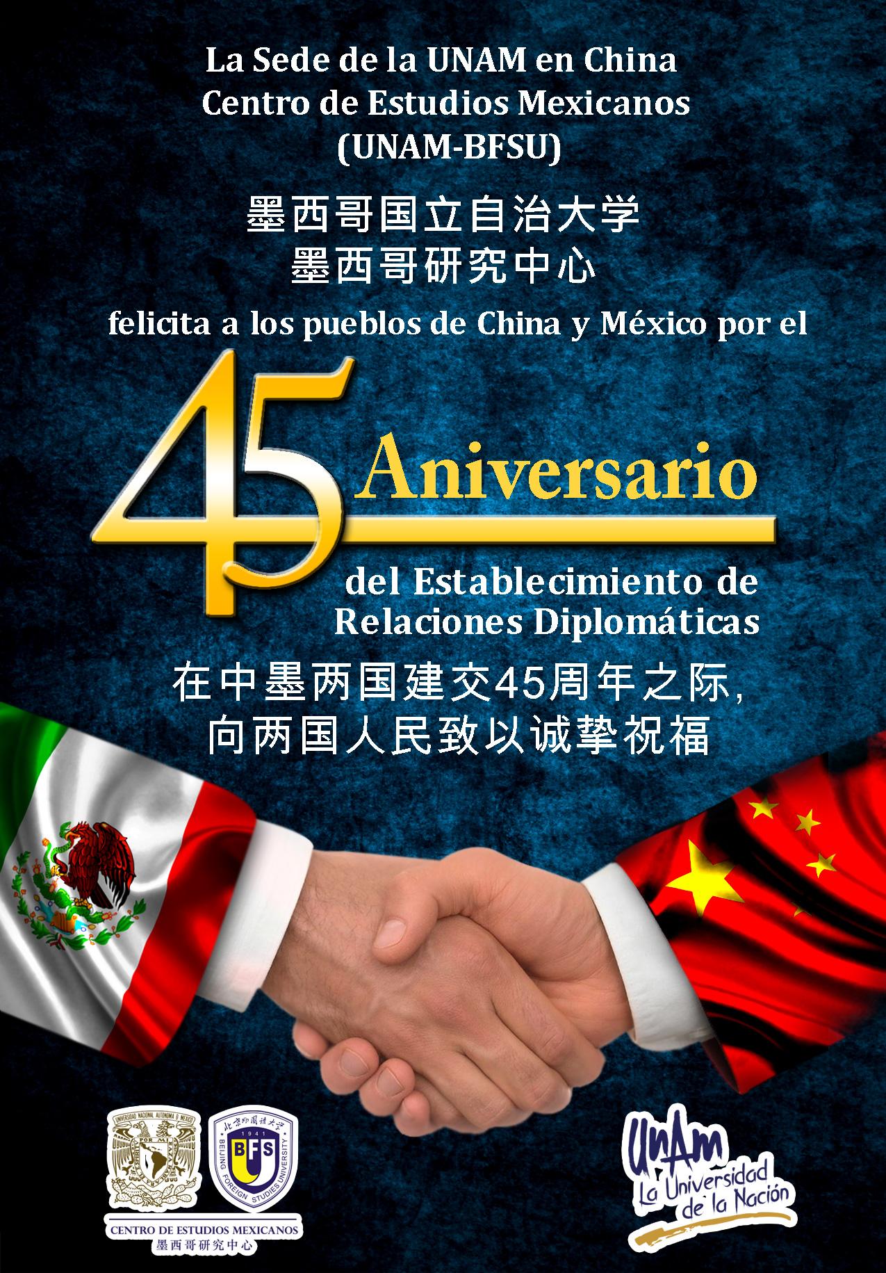 Cartel 45 años mexico china.jpg