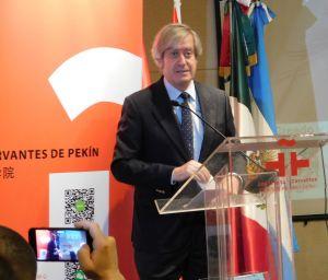 Embajador Espana
