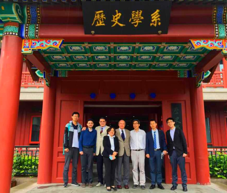 UNAM U Pekin ed