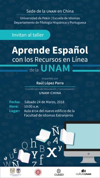 Taller-RecursosEnLinea_Español_UNAM_Español_FinalV2.jpg
