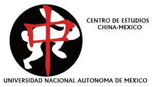 CECHIMEX – Centro de Estudios China México