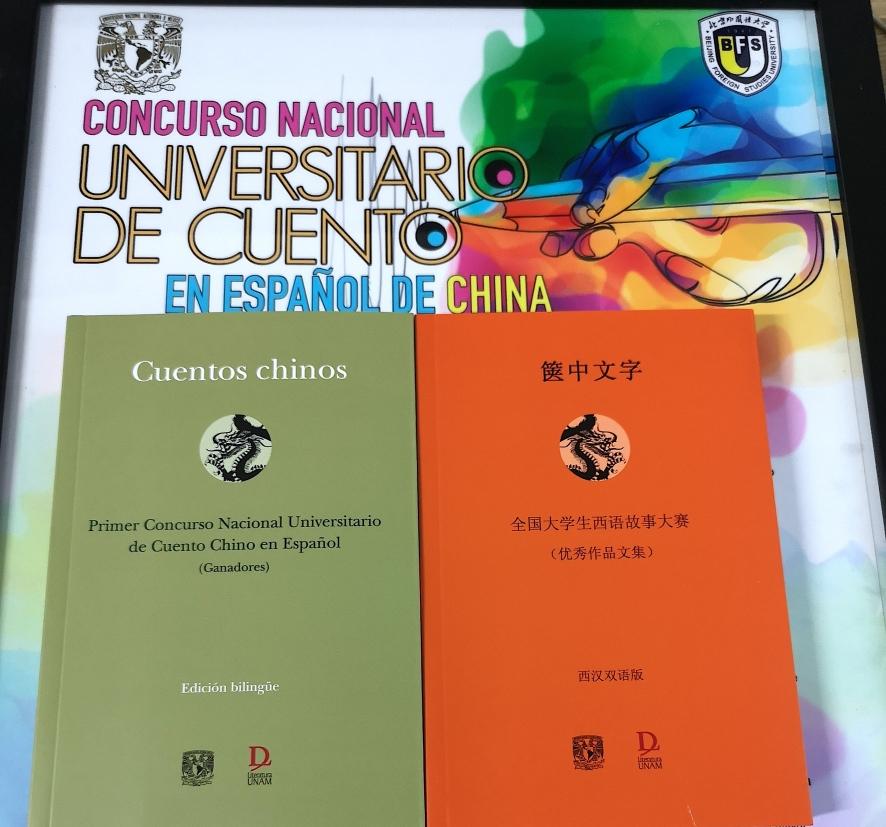 Libros2.jpeg