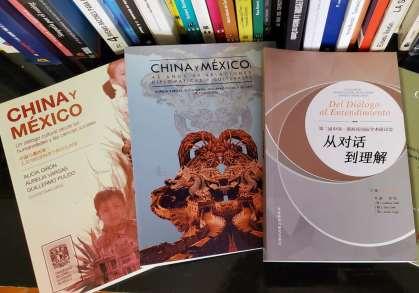 Libros UNAM China copy.jpg