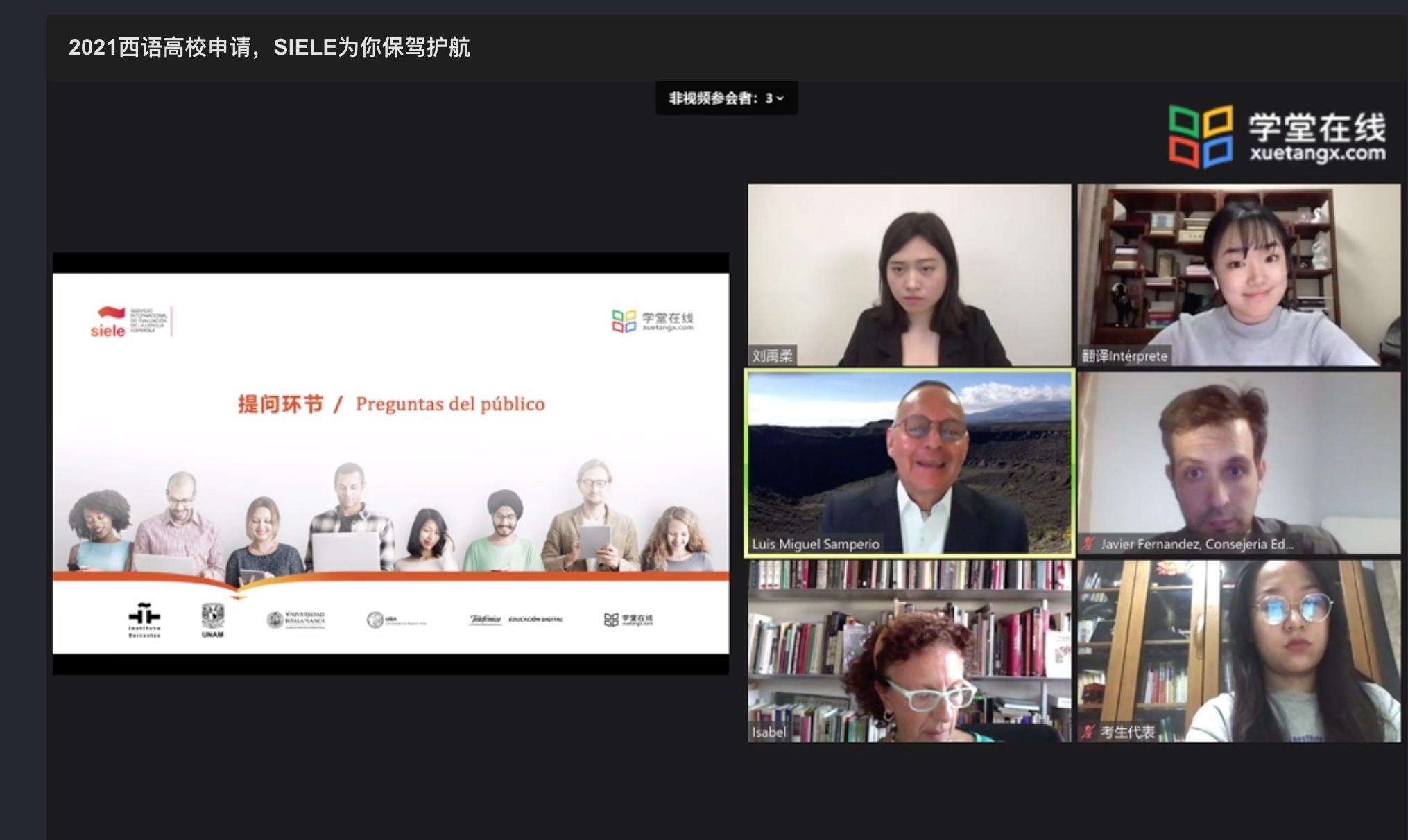 Realizan en línea foro SIELE dirigido al público de China
